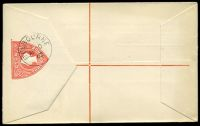 Lot 11587 [2 of 2]:1901 3d QV Embossed Stieg #C9 3d red-orange size b registered box 52mm, Cat $300, 1902 Melbourne CTO, flap stuck down.