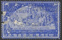 Lot 51:Austria: enlarged perforated label based on 1933 WIPA stamps in blue, used as advertising for A. Smets, unfortunately quite faulty.