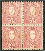 Lot 28848:1895 King George II SG #33 2½d rose block of 4, Cat £80, some perf separation.