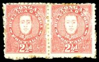 Lot 28849:1895 King George II SG #33 2½d rose pair, one with Thin GA of BULEAGA, Cat £40, paper adhesion on back and tone spots.
