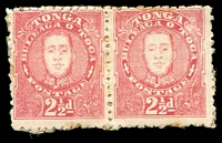 Lot 4448:1895 King George II SG #33 2½d rose pair, one with Thin GA of BULEAGA, Cat £40, paper adhesion on back and tone spots.