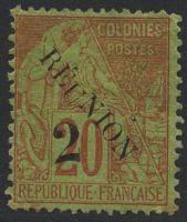Lot 27557:1891 Surcharges '2' on 20c red/green, SG #31 with dropped U in RÉUNION.
