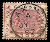 Lot 4047:Axim: 'AXIM/A/JY1/92' on 1d red.