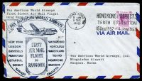 Lot 23842 [1 of 2]:1952 Pan Am first direct flight to Rangoon, 50c purple cancelled on 8DEC/1952, Rangoon arrival 10DEC52, First Air Mail cachet on face.