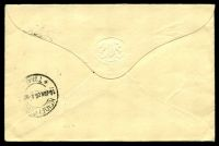 Lot 25909 [2 of 2]:1906 use of stampless OHMS cover from Durban Magistrate's Office, cancelled on JU9/06.