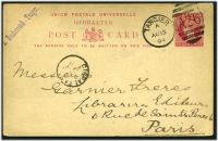 Lot 25654:1894 use of Gibraltar 10c carmine Postal Card (HG #16) to France, cancelled with 'TANGIER/A/AU15/94 - A26' (A1).