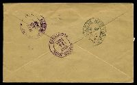 Lot 16585 [2 of 2]:1935 use of stampless OHMS registered cover to USA, cancelled with double-circle '[ST.] JOHNS/AP30/35/[A]