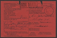 Lot 3717:1954 use of black/red Avis de Réception card with boxed 'AIR MAIL' handstamp applied, locally used at Nassau, usual faults from being stapled to original article.