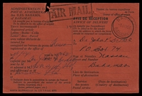 Lot 19282 [1 of 2]:1954 use of black/red Avis de Réception card with boxed 'AIR MAIL' handstamp applied, locally used at Nassau, usual faults from being staples to original article.