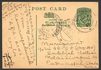 Lot 3333:1939 HG #70 3c green, to Melaisivapura, India, poor Indian Experimental PO M-431 of 2AUG39 transit on face.