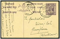Lot 20835:1945 Singh II HG #21 ½a dull violet on buff, cancelled with '[sun]/6NOV45/SURAJGAEH' (A1), poor Jhunjhunu arrival.
