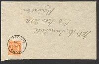 Lot 4037:Molo: double-circle 'MOLO/30JY/25/KENYA' on 20c on cover to Nairobi.