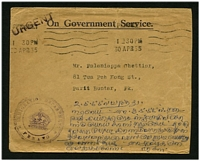 Lot 4384:1955 use of stampless On Government Service cover from Immigration Department, cancelled with Penang machine cancel of 30APR55, violet unframed 'URGENT' on face.
