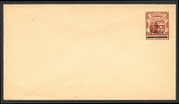 Lot 24940:1898-99 HG #B20 4c on 36c brown on cream laid paper size G.