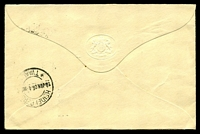 Lot 4138 [2 of 2]:1906 use of stampless OHMS cover from Durban Magistrate's Office, cancelled on JU9/06.