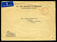 Lot 4149:1952 use of stampless OHMS air cover from Post Office to USA, cancelled with red 'OFFICIAL PA[ID]/*/13FE/52/SIERRA LE
