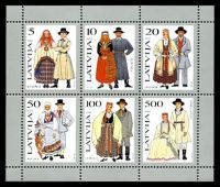 Lot 4360:1993 Costumes SG #376 M/S, Cat £43.