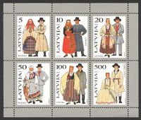 Lot 3878:1993 Costumes SG #376 M/S, Cat £43.