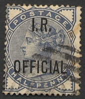 Lot 22350:1882-1901 I.R. OFFICIAL: SG #O5 ½d slate-blue, Cat £22.