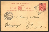 Lot 28772:1897 HG #6a 1a red on buff, to Germany, cancelled with squared-circle 'ZANZIBAR/26AU/98' (A1).