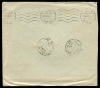 Lot 21703 [2 of 2]:1926 use of 1923-4 5m & 10m Fuad on reduced cover to Isfahan.