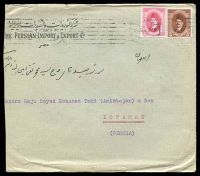 Lot 21703 [1 of 2]:1926 use of 1923-4 5m & 10m Fuad on reduced cover to Isfahan.