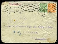 "Lot 3881 [1 of 2]:1921 use of ½d & 2d Die I on cover, endorsed ""Via Bushire"", hexagonal 'T/?/L' on ½d, bi-lingual double-circle 'ISFAHAN.NO2/20IX21/' (B1) arrival a few small faults."