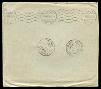 Lot 20781 [2 of 2]:1926 use of 1923-4 5m & 10m Fuad on reduced cover to Isfahan.