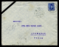 Lot 3430 [1 of 2]:1929 use of 1927-37 15m blue Fuad, cancelled with bi-lingual '/10OC29.12/ALEXANDRIA' (B1), double-circle 'BAGDAD/SOR./16OCT29/' (B1) transit, poor Isfahan arrival, contents included.