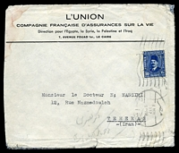 Lot 20784 [1 of 2]:1937 use of 1927-37 20m blue Fuad, cancelled with bi-lingual '/6MCH/1937/630PM/CAIRO' (B1 - machine), poor Teheran arrival of 18III37, minor faults.