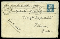 "Lot 3487 [1 of 2]:1929 use of 1923-26 Pasteur 1.50f blue, endorsed ""Via Russia"" on face, Teheran arrival of 27III29, contents included, cover a bit spotty."