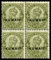 Lot 3871:1923-24 'KUWAIT' on India SG #8 4a deep olive block of 4, Cat £32+, 2 units *.