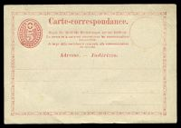 Lot 4419:1873 Numeral in Oval HG #3 5c pink on cream, last word of 5th line communicasione, couple of minor creases.