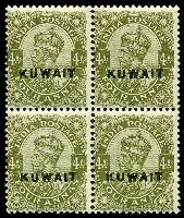 Lot 24178:1923-24 'KUWAIT' On India SG #8 4a deep olive block of 4, Cat £32+, 2 units *.