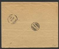 Lot 28876 [2 of 2]:1903 use of ½a & 2a (SG #178,91) on registered cover to Switzerland, cancelled with squared-circle Zanzibar of 7AU/03, 'ADEN/AU16/03' (A2) backstamp, a few creases.