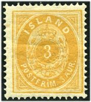 Lot 21431:1882 New Colours SG #20 2a brownish ochre P14x13½, Cat £140.