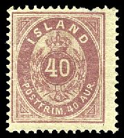 Lot 4226:1882 New Colours SG #23b 40a brown-lilac P14x13½, Cat £44, pulled perf at top.