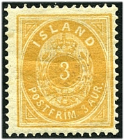 Lot 4225:1882 New Colours SG #20 2a brownish ochre P14x13½, Cat £140.