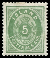 Lot 4155:1882 New Colours SG #21a 5a dull green P14x13½, Cat £75, hinge remainder.