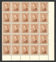 Lot 4164 [1 of 2]:1937 Silver Jubilee SG #221 30a brown sheet of 100 separated into marginal corner blocks of 25, Cat £250, a couple of stamps creased.