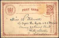 Lot 26935:1889 POSTAGE HG #4 3c red-brown, (ISC# P2, Cat R$120), cancelled with red '[SAND]