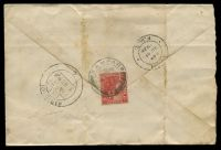 Lot 25466 [1 of 2]:1928 use of 6c scarlet Tiger, cancelled with double-circle 'KAMPAR/730AM20AP/1928/+' (B1 Proud D5 - rated 100) to India, double-circle 'IPOH/11AM/20AP/1928/F.M.S.' (B1) transit on back.