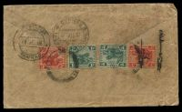 Lot 25465 [1 of 2]:1918 use of 1c green x2 & 3c red x2 Tigers, cancelled at Ipoh, to India.