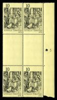 Lot 357:1974 Christmas BW #680zi 10c block of 4 with Plate 5 right, Cat $20, a few spots of rust.