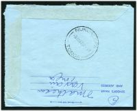 Lot 28910 [2 of 2]:1962 use of 4d UPU and 6d Aerodrome on formular aerogramme, to USA.