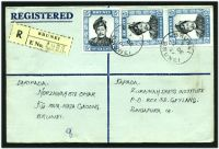 Lot 19626 [1 of 2]:1967 use of 1c black & pale blue x3 on formular Registration Envelope, 'GEYLA
