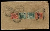 Lot 24598 [1 of 2]:1918 use of 1c green x2 & 3c red x2 Tigers, cancelled at Ipoh, to India.