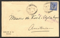 Lot 4380 [1 of 2]:1916 use of KGV 8c blue on cover to Amsterdam, violet straight-line 'PASSED CENSOR/BOMBAY' (B1) on face.