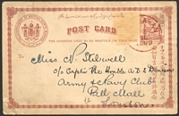 Lot 23849:1889 POSTAGE HG #4 3c red-brown, (ISC# P2, Cat R$120), cancelled with red '[SAND]