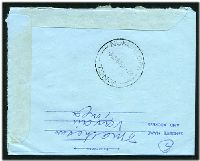 Lot 25739 [2 of 2]:1962 use of 4d UPU and 6d Aerodrome on formular aerogramme, to USA.